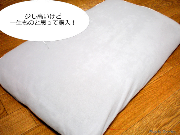 maymakura1
