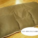 mymakura2