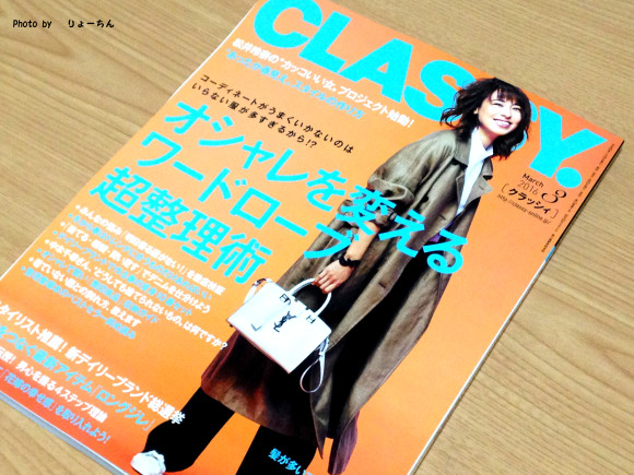 classy1