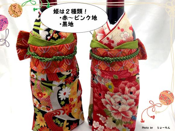 kimono_hime