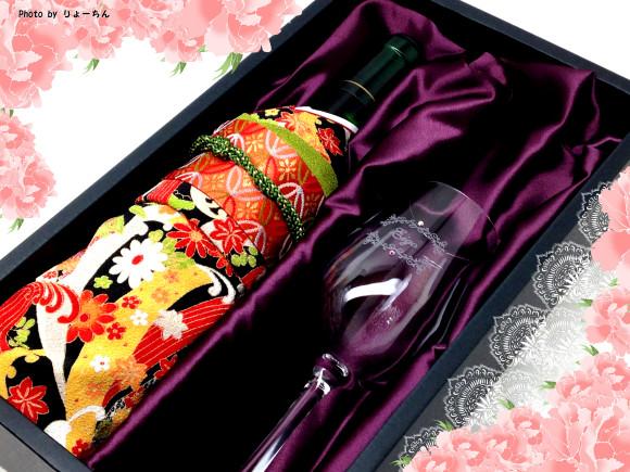 kimono_set