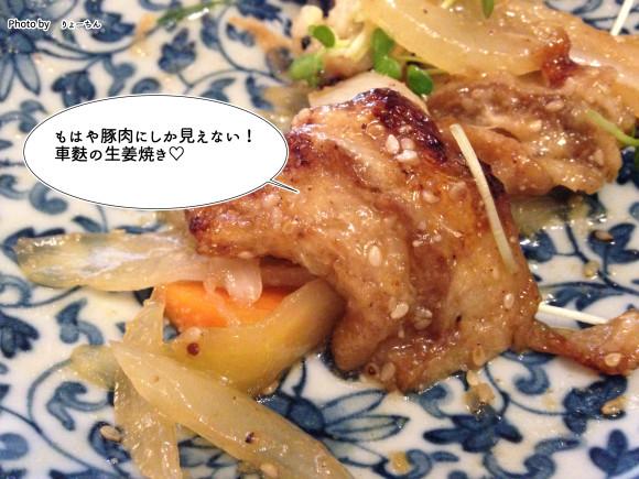 tsubutsubu5