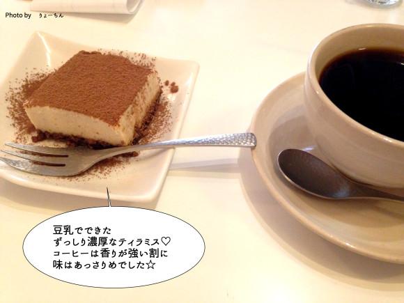 tsubutsubu6
