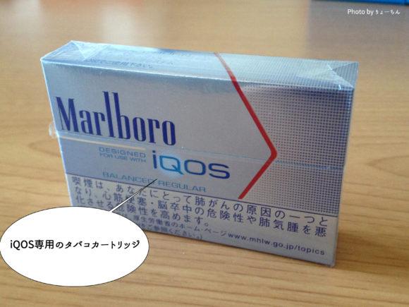 iqos5