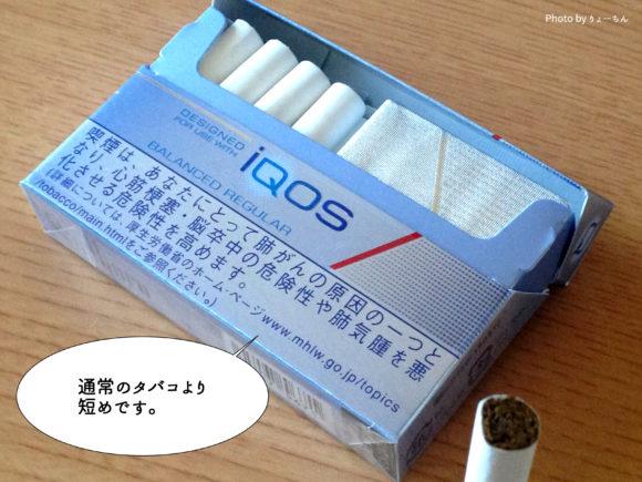 iqos6