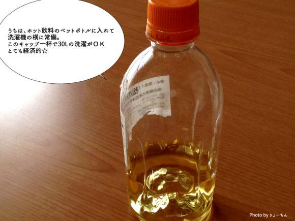 matsunochikara2