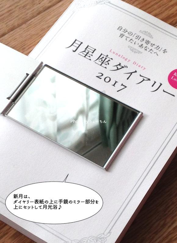 hikiyose_dialy2