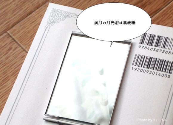 hikiyose_dialy3