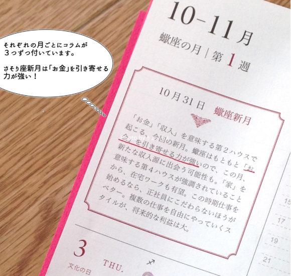 hikiyose_dialy5