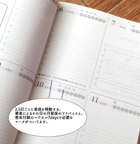 hikiyose_dialy6