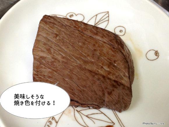 roast-beef2