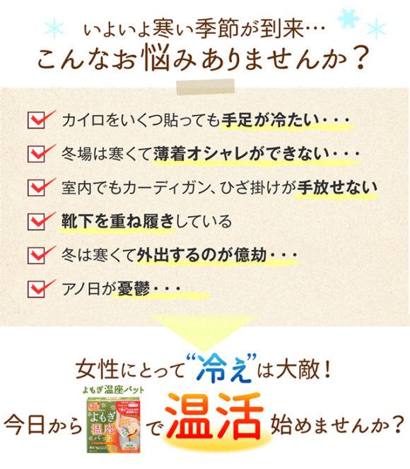 yomogi_banner